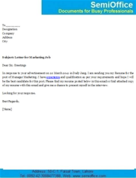 Sales greeter cover letter